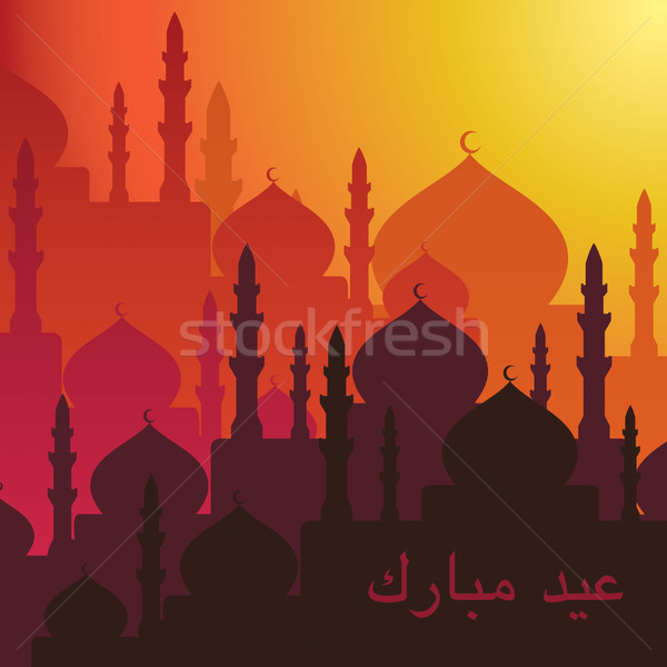 Dusk Mosques 'Eid Mubarak' (Blessed Eid) card in vector format.  Stock photo © piccola