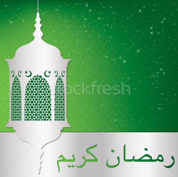 Lámpás ramadán nagyvonalú kártya vektor formátum Stock fotó © piccola