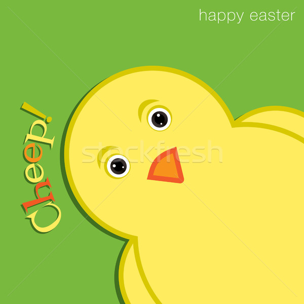 Cheep! Chick Happy Easter Card in vector format. Stock photo © piccola