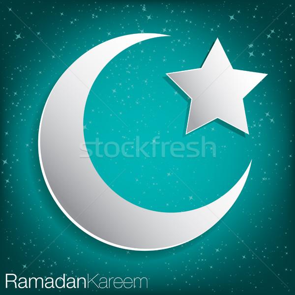 'Ramadan Kareem' (Generous Ramadan) card in vector format. Stock photo © piccola