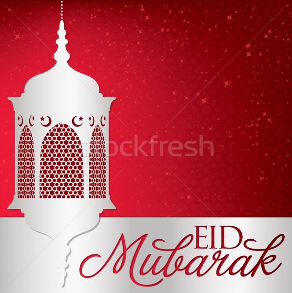 Lantern 'Eid Mubarak' (Blessed Eid) card in vector format. Stock photo © piccola