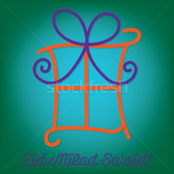 Stock fotó: Fényes · arab · boldog · születésnapot · kártya · vektor · formátum