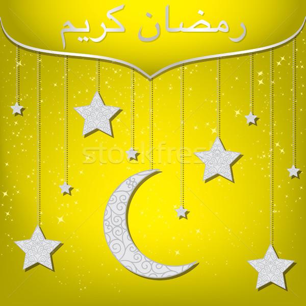 Ramadan genereus kaart vector formaat textuur Stockfoto © piccola