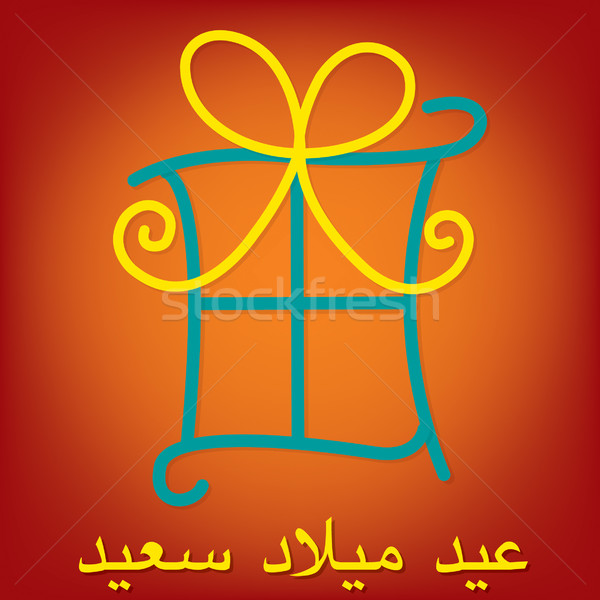 Bright Arabic 'Happy Birthday' card in vector format. Stock photo © piccola