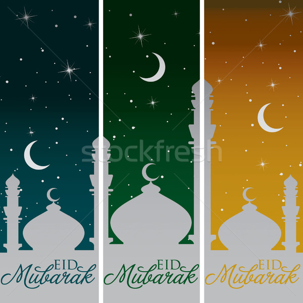 Plata mezquita luna banners textura fondo Foto stock © piccola