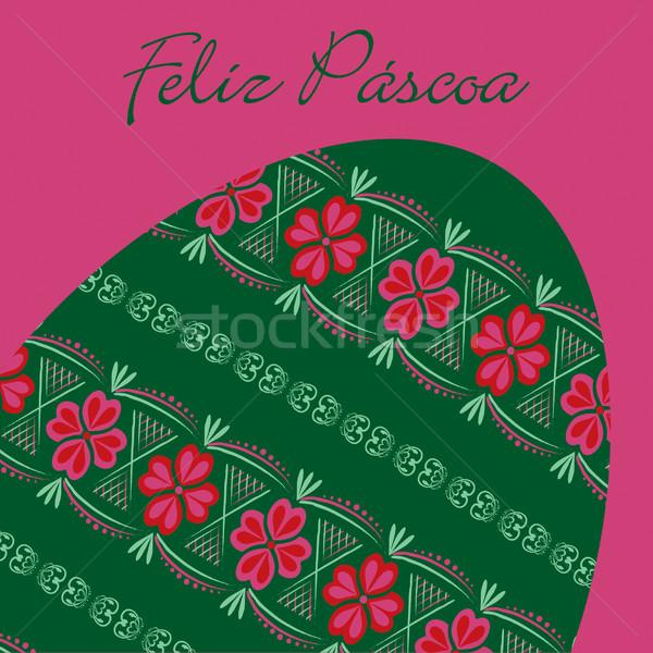 Ruso feliz pascua tarjetas vector formato Pascua Foto stock © piccola
