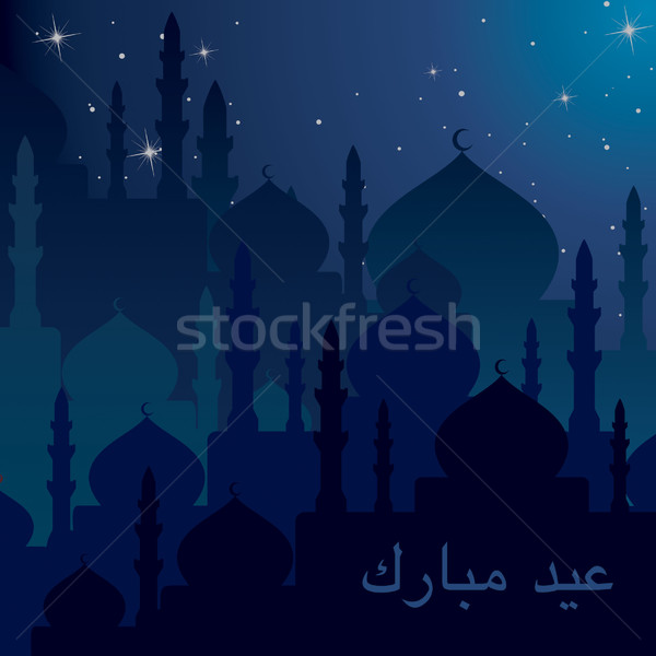 Stock fotó: éjszaka · idő · ramadán · nagyvonalú · kártya · vektor