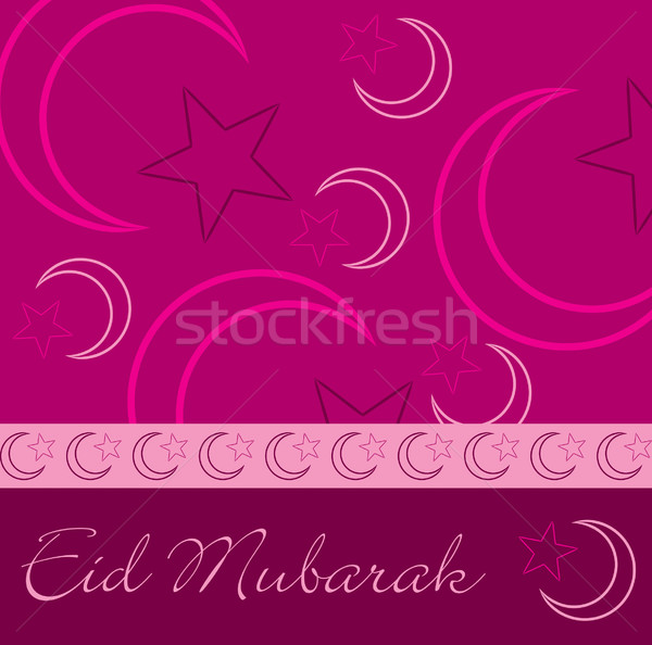 Hand drawn Eid Mubarak (Blessed Eid) greeting card in vector format. Stock photo © piccola