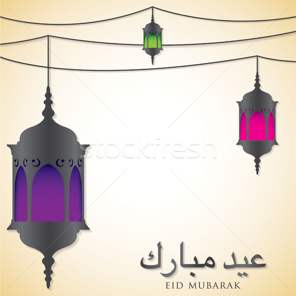 Lantern 'Eid Mubarak' (Blessed Eid) card in vector format. Stock photo © piccola