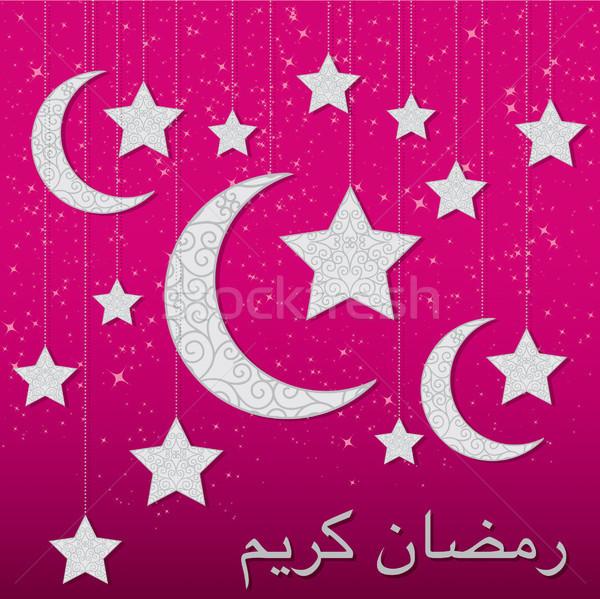 'Ramadan Kareem' (Generous Ramadan) mobile card in vector format Stock photo © piccola