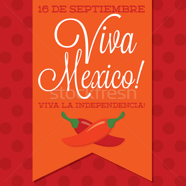 Retro style Viva Mexico (Mexican Independence Day) card in vecto Stock photo © piccola