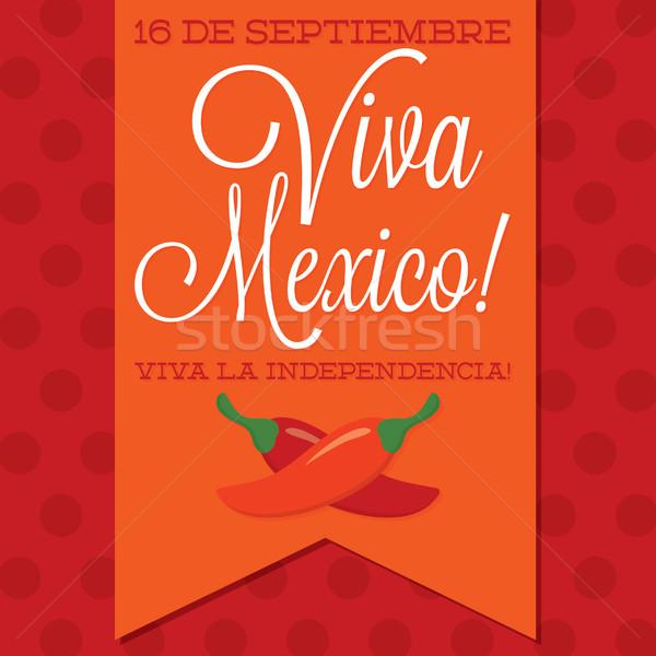 Stock fotó: Retró · stílus · Mexikó · mexikói · nap · kártya · papír