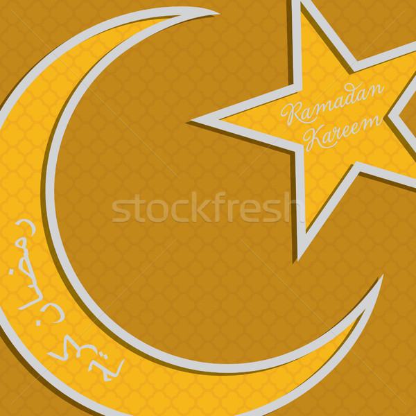 серебро звездой рамадан щедрый Сток-фото © piccola