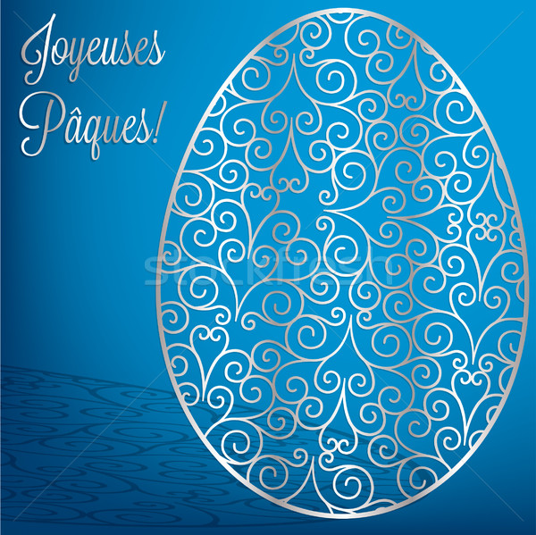 Filigree egg 'Happy Easter' card in vector format Stock photo © piccola