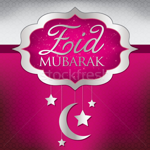 Eid Mubarak (Blessed Eid) card in vector format. Stock photo © piccola