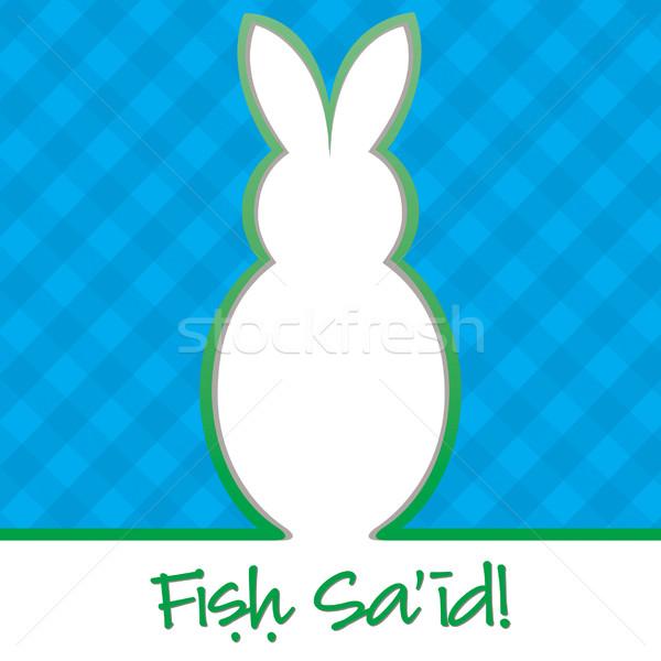 Arab kellemes húsvétot fényes nyuszi kivágás kártya Stock fotó © piccola