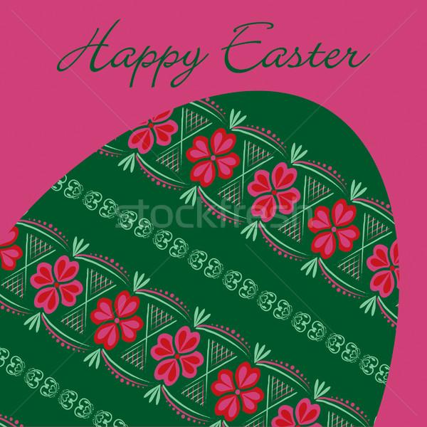 Joyeuses pâques cartes vecteur format coeur Photo stock © piccola