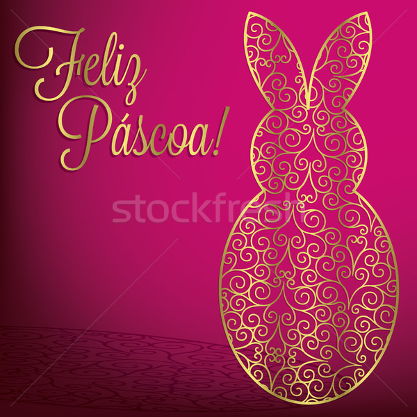 Filigree bunny 'Happy Easter' card in vector format Stock photo © piccola