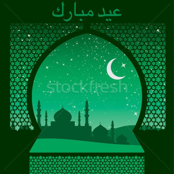 Stock fotó: Ablak · kártya · vektor · formátum · ajtó · háttér
