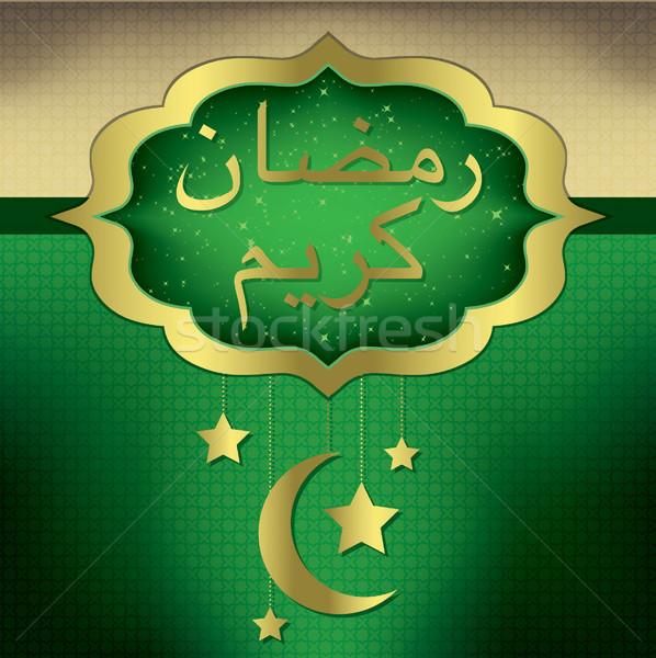 Ramadán nagyvonalú kártya vektor formátum textúra Stock fotó © piccola