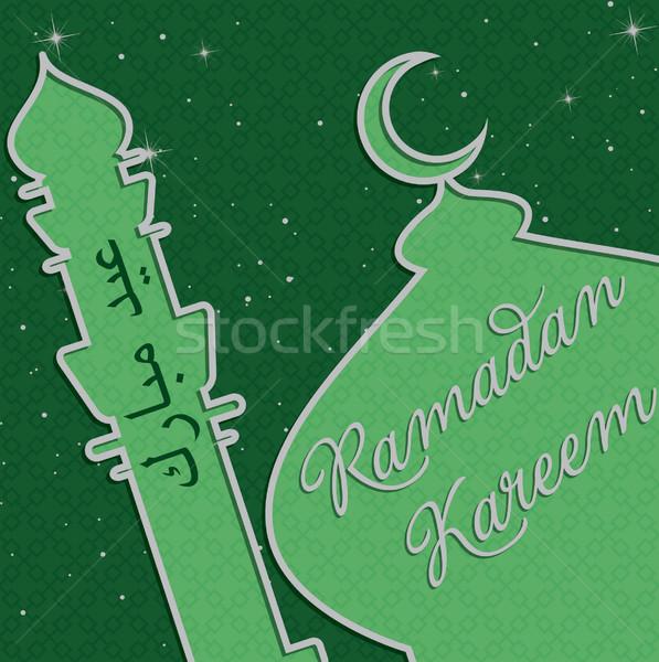 Silver Mosque outline 'Ramadan Kareem' (Generous Ramadan) card in vector format. Stock photo © piccola