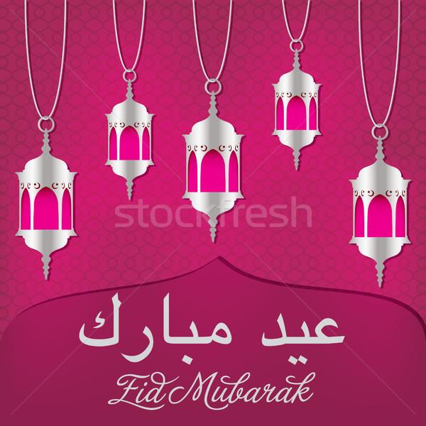 'Eid Mubarak' (Blessed Eid) lantern greeting card in vector format. Stock photo © piccola