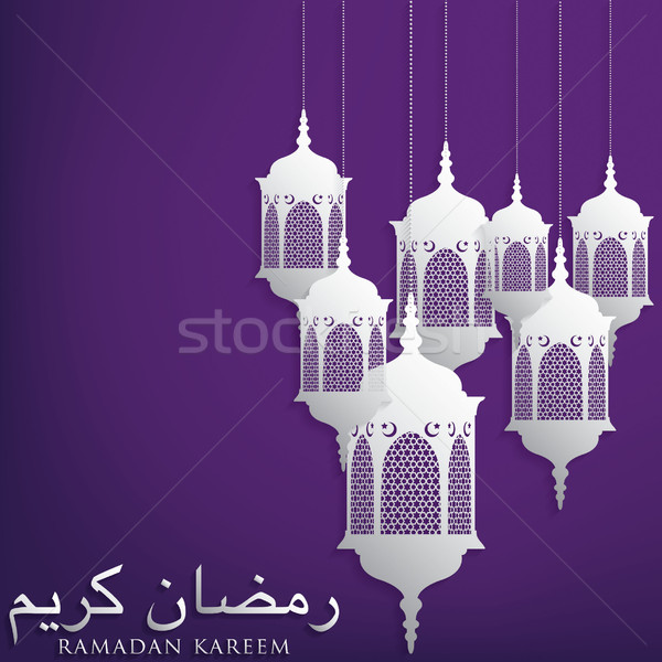 Lantern 'Ramadan Kareem' (Generous Ramadan) card in vector format. Stock photo © piccola