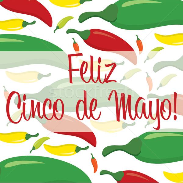 Mayonesa chile saludo tarjetas vector formato Foto stock © piccola