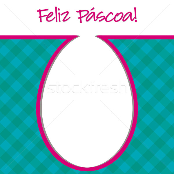 'Happy Easter' bright egg card in vector format. Stock photo © piccola