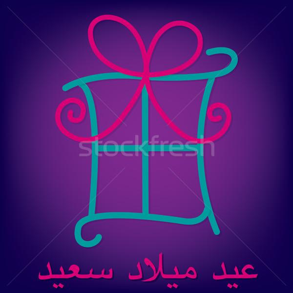 Bright Arabic 'Happy Birthday' card in vector format. Stock photo © piccola
