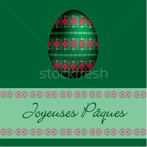 Russian inspired Happy Easter cards in vector format. Stock photo © piccola