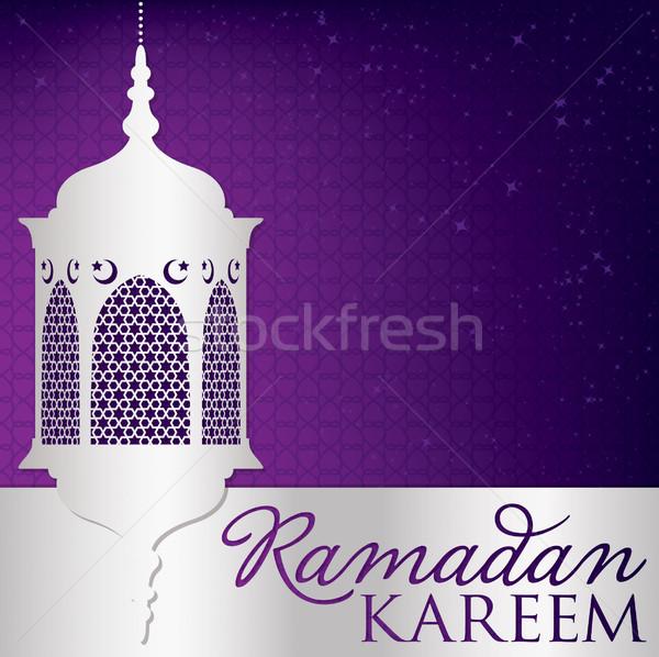 Lanterne ramadan généreux carte vecteur format Photo stock © piccola