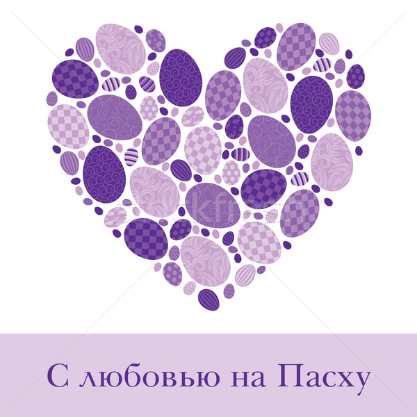 Russian 'With love at Easter' Card in vector format Stock photo © piccola