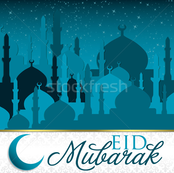 Eid Mubarak (Blessed Eid) mosque card in vector format. Stock photo © piccola