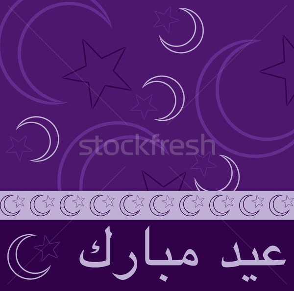 Hand drawn Eid Mubarak (Blessed Eid) greeting card in vector format. Stock photo © piccola