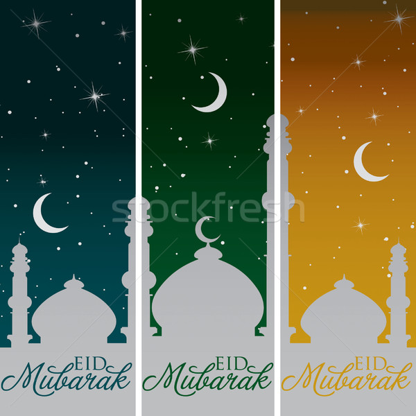 Silver Mosque and moon 'Eid Mubarak' (Blessed Eid) banners in ve Stock photo © piccola