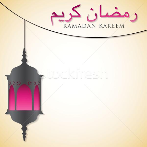 Stock fotó: Lámpás · ramadán · nagyvonalú · kártya · vektor · imádkozik