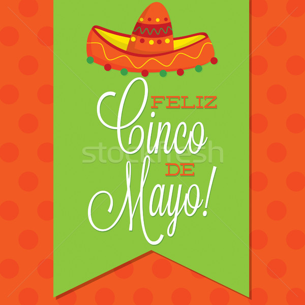 Retro style Cinco de Mayo (Happy 5th of May) card in vector form Stock photo © piccola
