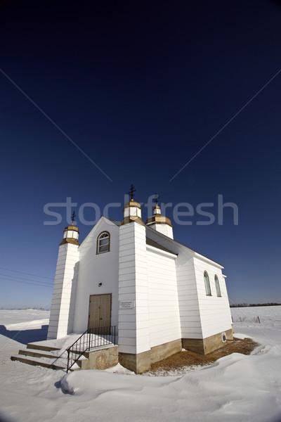 Ukranian Orthodox Church at Drifting River Manitoba Stock photo © pictureguy