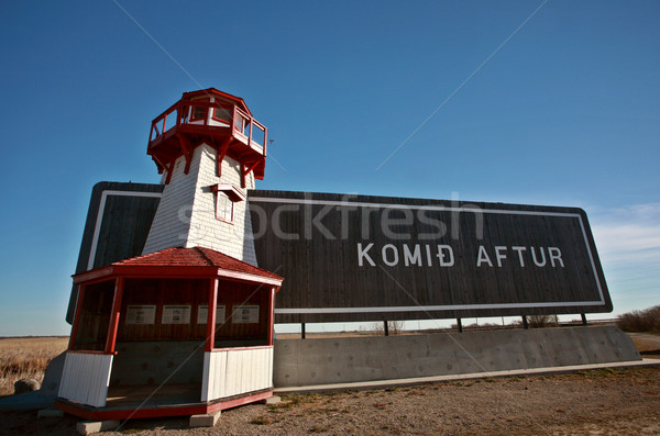 Model lighthouse and sign on Hecla Island in Manitoba Stock photo © pictureguy
