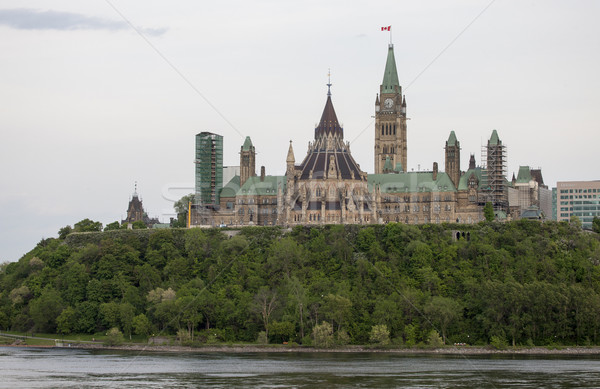 Parliament Building Ottawa Canada Stock photo © pictureguy