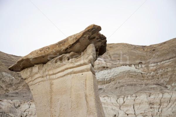 Badlands Alberta  hoo doo Stock photo © pictureguy