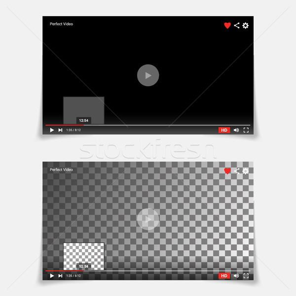 Vídeo jogador interface modelo vetor moderno Foto stock © pikepicture