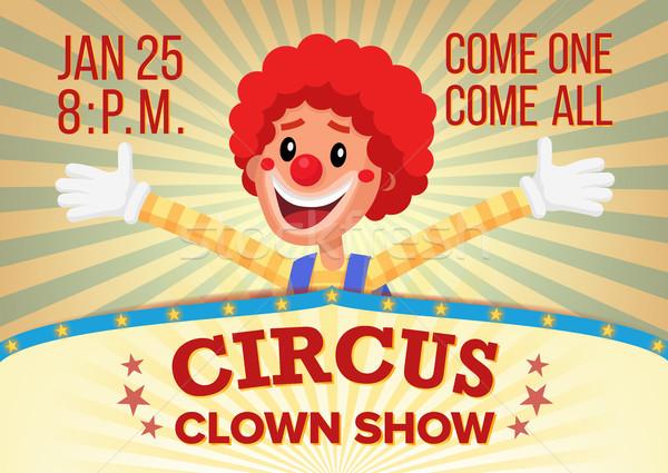 цирка клоуна плакат шаблон вектора парк с аттракционами Сток-фото © pikepicture