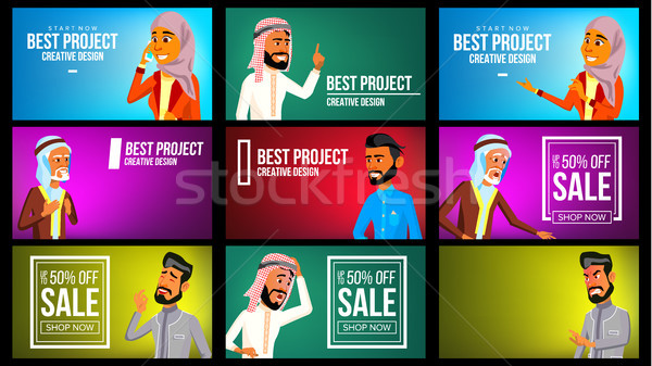 Arab Man, Woman Banner Set Vector. Young Saudi Arabic Woman, Man. Middle Eastern People. Traditional Stock photo © pikepicture