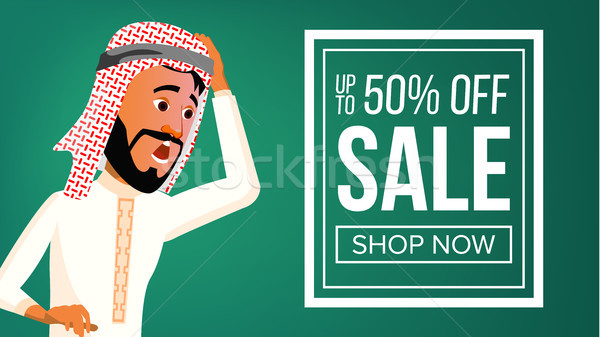Arab Man Banner Vector. Traditional Robe. Arab Businessman. For Postcard, Cover, Placard Design. Ill Stock photo © pikepicture