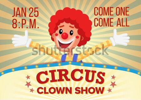 цирка клоуна вертикальный Баннеры шаблон вектора Сток-фото © pikepicture