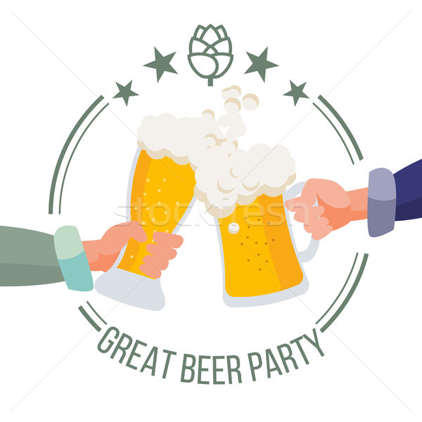 Drink Office Party Banner Vector. Celebrating And Toasting. Victory Celebration Concept.Isolated Fla Stock photo © pikepicture