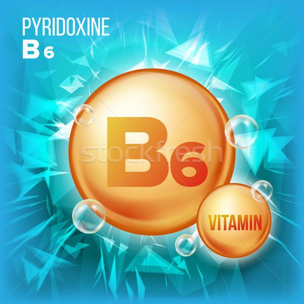 Vitamin B6 Pyridoxine Vector. Vitamin Gold Oil Pill Icon.Organic Vitamin Gold Pill Icon. For Beauty, Stock photo © pikepicture