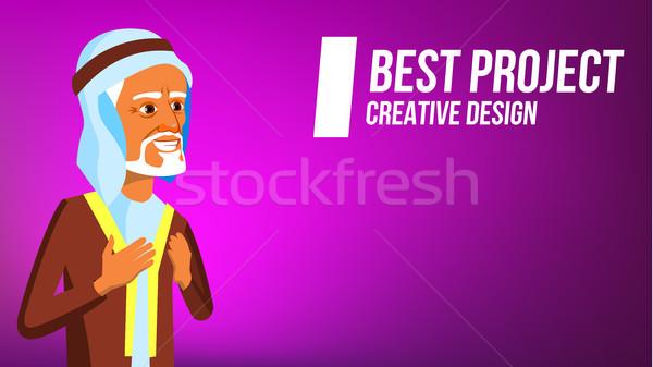 Arap adam afiş vektör işadamı geleneksel Stok fotoğraf © pikepicture